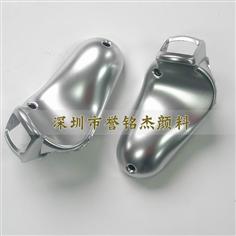 优质环保特亮仿电镀效果铝银浆