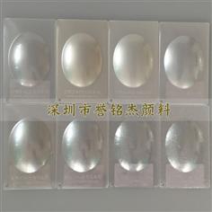 高亮白水晶超白珍珠粉