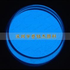 MJ-TL30高亮天蓝光夜光粉发光粉