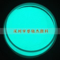 MJ-LL30长效高亮蓝绿光夜光粉