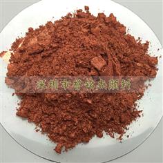 MJ522棕红缎珠光粉