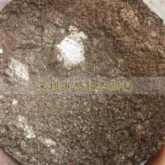 MJ510咖啡色珠光粉