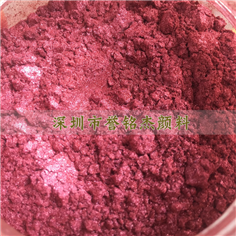 MJ508宝石红珠光粉