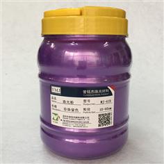 MJ419幻彩紫珠光粉深紫珠光