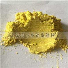 MJ421幻彩黄珠光粉