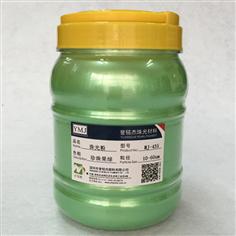 MJ435果绿色珠光粉