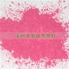 MJ415幻彩红珠光粉