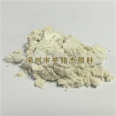 MJ103金红石纯银珠光粉