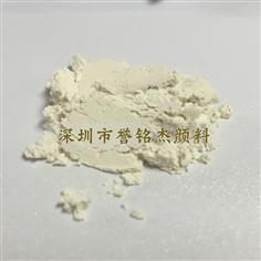 MJ110超细银白珠光粉遮盖力强