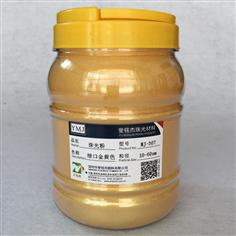 MJ307绿相金绿口金珠光粉
