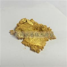 MJ310黄金色珠光粉