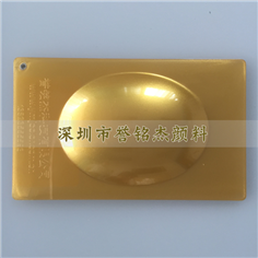 MJ308古典金色珠光粉