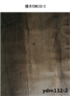 橡木/ydm132