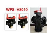 WPS8010智能电动阀