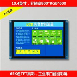 T-EF104K08000600ALIA