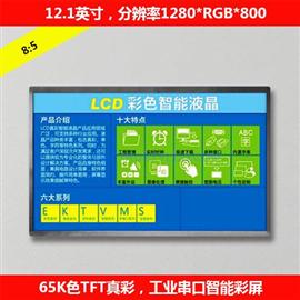 T-EF121K12800800ALIA