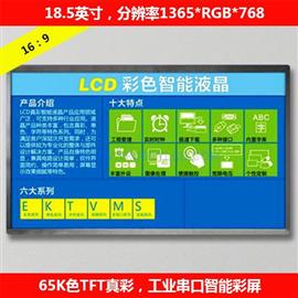 T-EF185K13650768ALIA