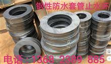 广东钢性防水套管止水环