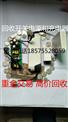 回收库存开关电源安防电源LED电源笔记本电源适配器