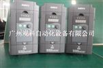Y0040G3高性能通用矢量型变频器380V三相