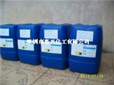进口47V1000抗油剂