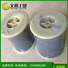 普亮单面反光丝 0.25mm反光丝 反光布丝 反光纱