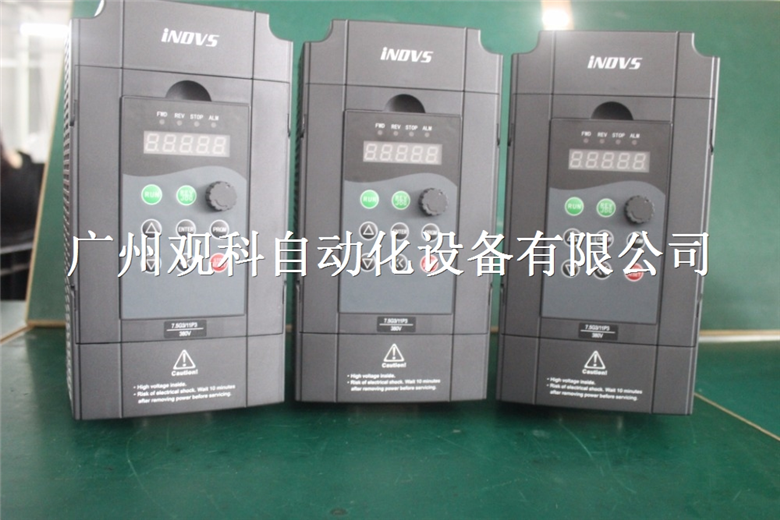 广州观科批发y0015g3英捷思通用型变频器