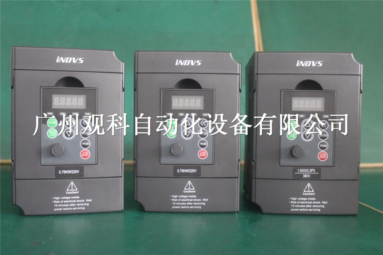 广州变频器代理 英捷思V/F控制型Y0015G3 1.5kw/380v