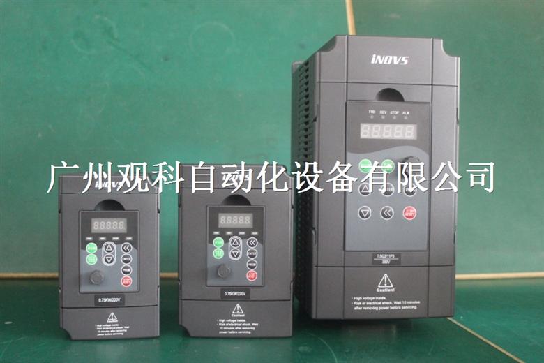 INDVS/英捷思 Y0022G3 380V 2.2KW变频器