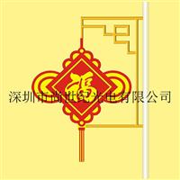 福字中国结扁灯笼
