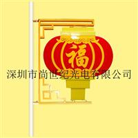 800MM福字扁灯笼