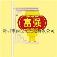 800MM扁灯笼(富强)