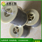 福建反光丝 高亮单面反光丝 针织反光丝 帽子反光丝 0.37mm反光布丝