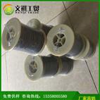 山东定制反光丝 高亮单面反光丝 0.25mm不易断的反光丝 耐用的反光丝