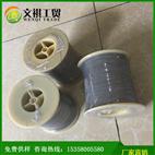 弹性反光丝 安全反光材料 普亮双面1MM反光丝 反光丝线 质优价廉
