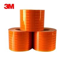 3M 危险车辆橙色反光贴(超强橙) 150mm*45.7m(3934)