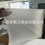长纤维棉纸