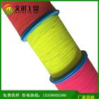 反光丝价格 反光丝图片 规格可定制 厂商直销 0.37mm反光布丝