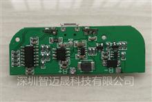 深圳语音飞机杯开发公司找哪家,欢迎来电咨询