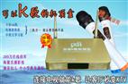 pdi无线K歌机顶盒网络机顶盒网络播放器