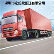 深圳福田搬家公司收费情况-深圳专业连锁搬家公司