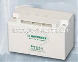 荷贝克power.com HC系列