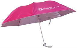 防紫外線三折傘遮陽傘 -1290