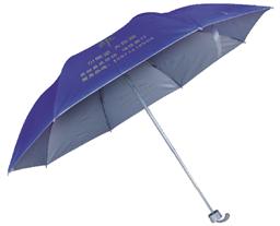 防紫外線商務三折傘 -1290