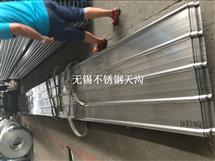 無錫304不銹鋼壓瓦加工0.48*1000mm
