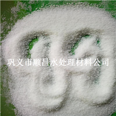 工业废水沉淀澄清阴离子聚丙烯酰胺