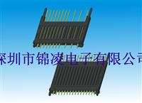 JL-2.54mm伺服排针14pin H26.5/28/31mm