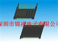 JL-12280-2.54mm Servo pin connector H26.5/28/31mm