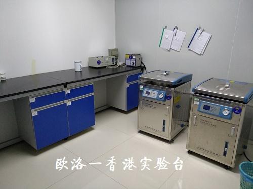 香港實驗臺