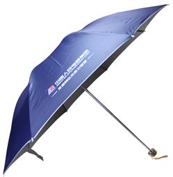 銀膠布晴雨兩用折疊三折傘 -1290